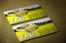 Визитка таксисту